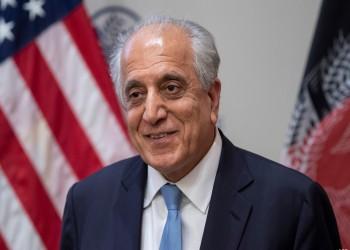 رسميا.. المبعوث الأمريكي الخاص لأفغانستان يتنحي عن منصبه