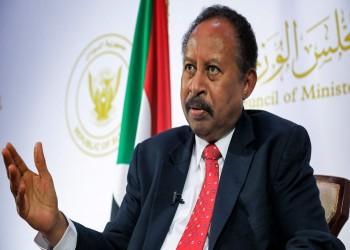 حمدوك يعلن تشكيل خلية أزمة لمعالجة أوضاع السودان