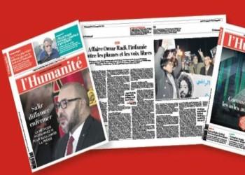 على خلفية بيجاسوس.. المغرب يقاضي صحيفة فرنسية بتهمة التشهير