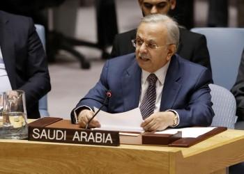 السعودية تطالب مجلس الأمن بإلزام إسرائيل إنهاء الاحتلال والانسحاب من الأراضي العربية