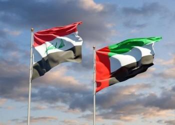 اتفاق ثنائي بين الإمارات والعراق لتعزيز الاستثمار