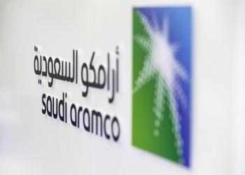 أرامكو السعودية تدرس بيع حصة من شركتها للوقود والزيوت