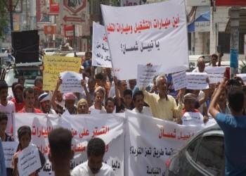 اليمن: شعب يئن وحكومة في غيبوبة