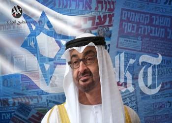 محمد بن زايد يدعو رئيس الوزراء الإسرائيلي لزيارة الإمارات