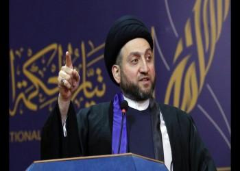 العراق.. الحكيم يدعو الرئيس صالح إلى النظر بطعون الانتخابات
