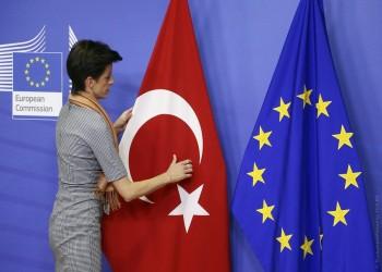 المفوضية الأوروبية: مساعي تركيا للانضمام إلى الاتحاد وصلت لطريق مسدود