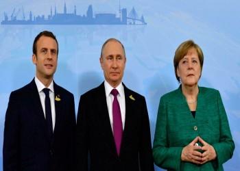 مسؤول روسي يتهكم على طلب واشنطن من موسكو زيادة إمدادات الغاز لأوروبا