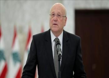 رئيس الوزراء اللبناني: بدأنا إعداد خطة للتعافي المالي والاقتصادي