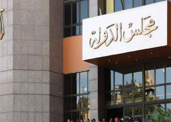 للمرة الأولى في تاريخه.. 98 قاضية تنضم رسميا إلى مجلس الدولة المصري