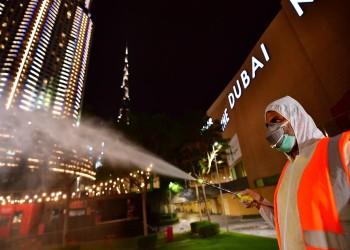 تداعيات كورونا.. توقعات بتأثر اقتصاد دبي حتى أواخر 2022