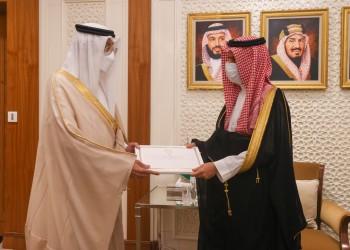 الملك السعودي يتلقى رسالة خطية من نظيره البحريني