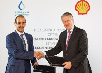 اتفاق بين قطر للطاقة وشل البريطانية لحلول مشاريع الهيدروجين