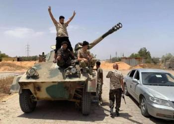 ليبيا.. الإعلان عن ضبط عدد من المتورطين في جرائم ترهونة