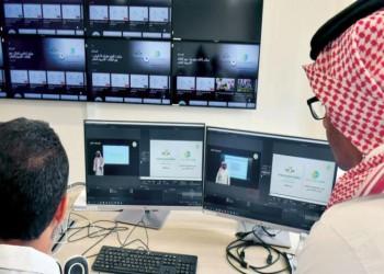 السعودية.. تأجيل العودة الحضورية للطلاب دون 12 عاما