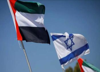صحيفة عبرية: تطبيع إسرائيل والإمارات يصل الفضاء.. وعلم الدولتين على سطح القمر قريبا