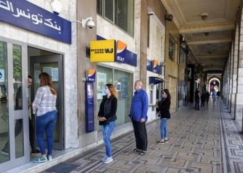 مع ارتفاع مخاطر سداد الديون.. انخفاض غير مسبوق للسندات التونسية