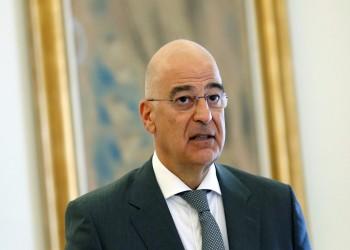 مباحثات عمانية يونانية بين وزيري خارجية البلدين في مسقط