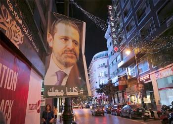 لبنان.. هل حان دور المملكة؟