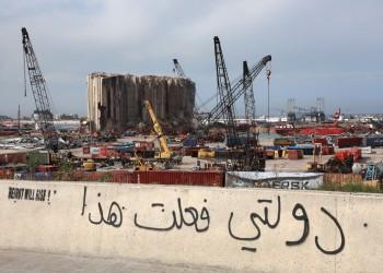 محقق انفجار مرفأ بيروت يحدد موعد استجواب حسان دياب ووزيرين سابقين