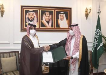 قنصل قطر بجدة يتسلم إجازته القنصلية من الخارجية السعودية