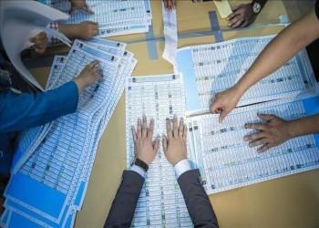 القضاء العراقي يرفض جميع الطعون على نتائج الانتخابات البرلمانية