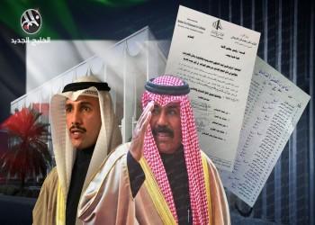 أمير الكويت يكلف رؤساء مجالس الأمة والوزراء والقضاء باقتراح ضوابط العفو العام
