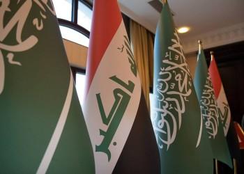 العراق يسلم 15 معتقلاً سعودياً للمملكة
