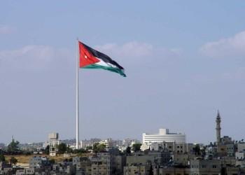 الأردن.. الاستثمار الأجنبي يتراجع 55.2% بالنصف الأول من 2020