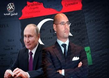 انتخابات ليبيا.. روسيا تتحول إلى سيف القذافي لتأمين مصالحها
