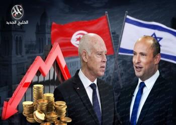 مخاوف وتحذيرات من جر تونس للتطبيع مع إسرائيل
