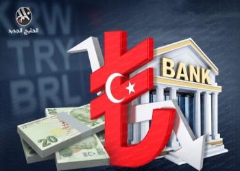تحديات هائلة.. هل يتجه المركزي التركي إلى خفض جديد لأسعار الفائدة؟