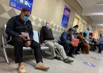 مصر تسجل 43 وفاة و868 إصابة جديدة بكورونا خلال 24 ساعة