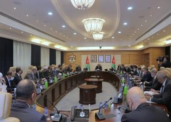 حكومة الأردن تتعهد بتعديلات محدودة للغاية على الدستور