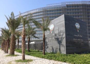 الكويت تقر بانهيار كامل للتعليم في المرحلة الابتدائية