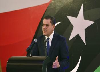 انطلاق مؤتمر دعم استقرار ليبيا بمشاركة 27 دولة