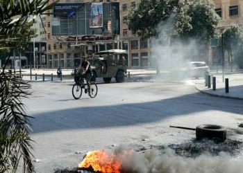 لبنان.. احتجاجات وقطع طرق لليوم الثاني تنديدًا بارتفاع أسعار المحروقات وتردي الأوضاع المعيشية