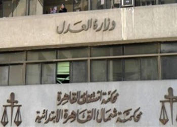 بعد حجب أمريكا جزءا من مساعداتها.. مصر تحفظ التحقيقات مع 4 كيانات في قضية التمويل الأجنبي