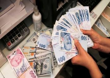 خفض أسعار الفائدة يهوي بالليرة التركية إلى 9.4 مقابل الدولار