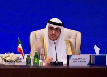 الكويت: ملتزمون بوحدة وسيادة ليبيا ورفض التدخلات الأجنبية