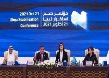 خلافات حول موعد الانتخابات تعطل البيان الختامي لمؤتمر دعم استقرار ليبيا