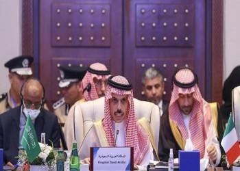 السعودية تجدد دعمها لجهود تحقيق الأمن والاستقرار في ليبيا