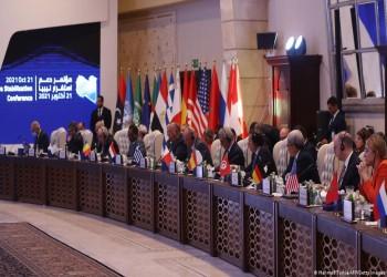 مؤتمر دعم ليبيا يدعو لإجراء انتخابات نزيهة في موعدها وإخراج المرتزقة