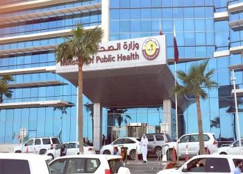 قطر تلزم أصحاب العمل بتوفير تأمين صحي للوافدين وأسرهم