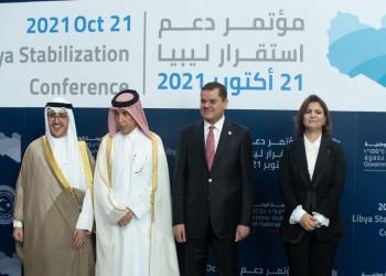 قطر: حريصون على المساهمة لتحقيق تطلعات الشعب الليبي
