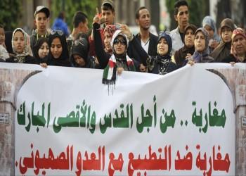 العدل والإحسان المغربية: التطبيع جريمة في حق الوطن ولن ينفعه اقتصاديا