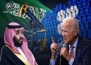 بايدن يحمل السعودية مسؤولية ارتفاع أسعار النفط.. ويتهم بن سلمان ضمنا (فيديو)