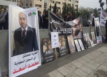 حماس تجدد دعوتها للسعودية لطي صفحة اعتقالات الفلسطينيين