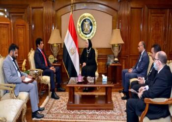 وزيرة الصناعة المصرية: نتطلع لتنمية العلاقات التجارية والاستثمارية مع قطر