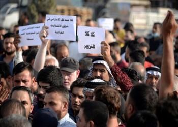 مجلس الأمن يدعو لحل الخلافات حول انتخابات العراق سلميا