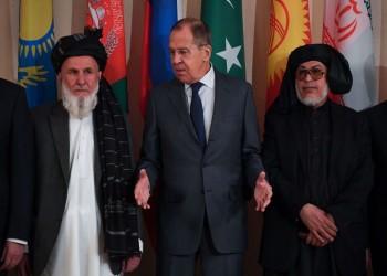 واشنطن تعلن تأييد اجتماع موسكو حول مستقبل أفغانستان وتبرر سبب عدم مشاركتها فيه
